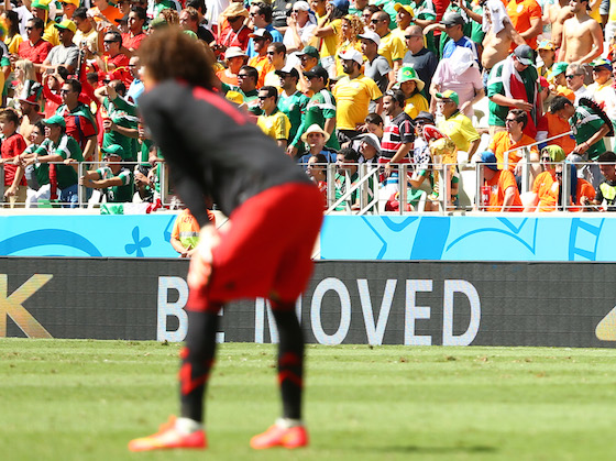 2014 World Cup Photos - Round of 16: Mexico vs Netherlands - 2014 FIFA World Cup Brazil - 2014 FIFA World Cup Brazil | World Cup