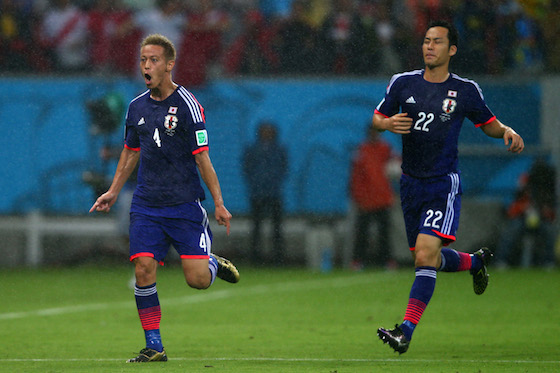 2014 World Cup Photos - Ivory Coast vs Japan   World Cup
