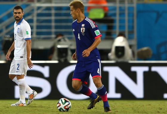 2014 World Cup Photos - Japan v Greece: Group C - 2014 FIFA World Cup Brazil   World Cup
