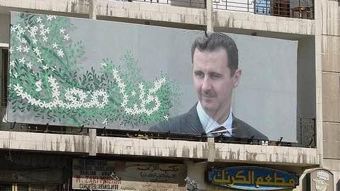 Bashar al-Assad: The Problem with Young Dictators