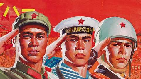 Hybrid Warfare With Chinese Characteristics