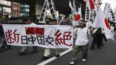 Factors Behind Deteriorating Sino-Japanese Relations