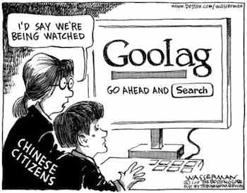 The Google Syndrome: China's Corporate Woes