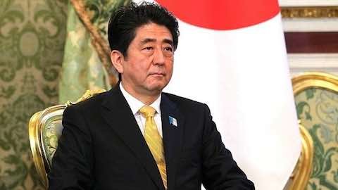 Will Japan Stand in Splendid Isolation?