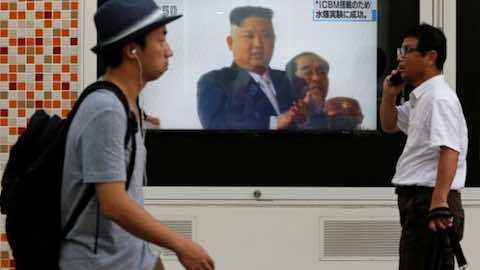 Kim Jong-un's Dialogue Offer and South Korea's Choice