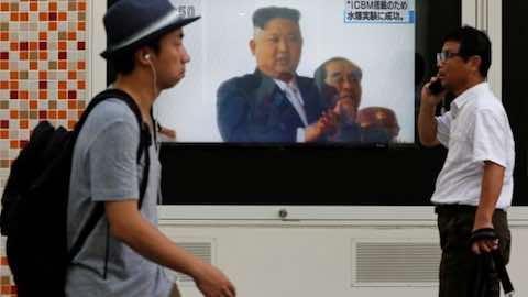Kim Jong-un's Dialogue Offer and South Korea's Choice