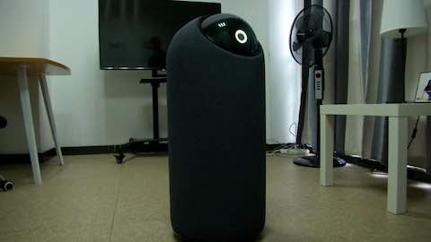 New Personal Robot Could Become Next Family Member