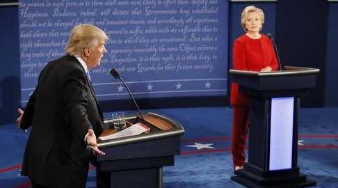 Presidential Debate Reaction