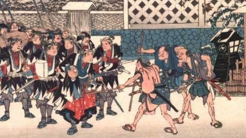 The 47 Republican Samurai