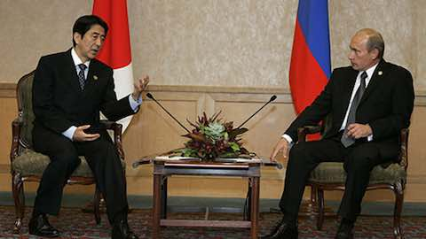 The Future of Japan - Russia Relations