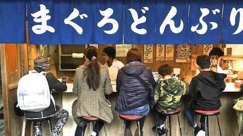 Tsukiji Fish Market: Fighting To Save Tokyo's Culinary Heritage