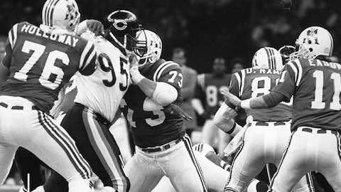 Super Bowl XX MVP: Bears DE Richard Dent